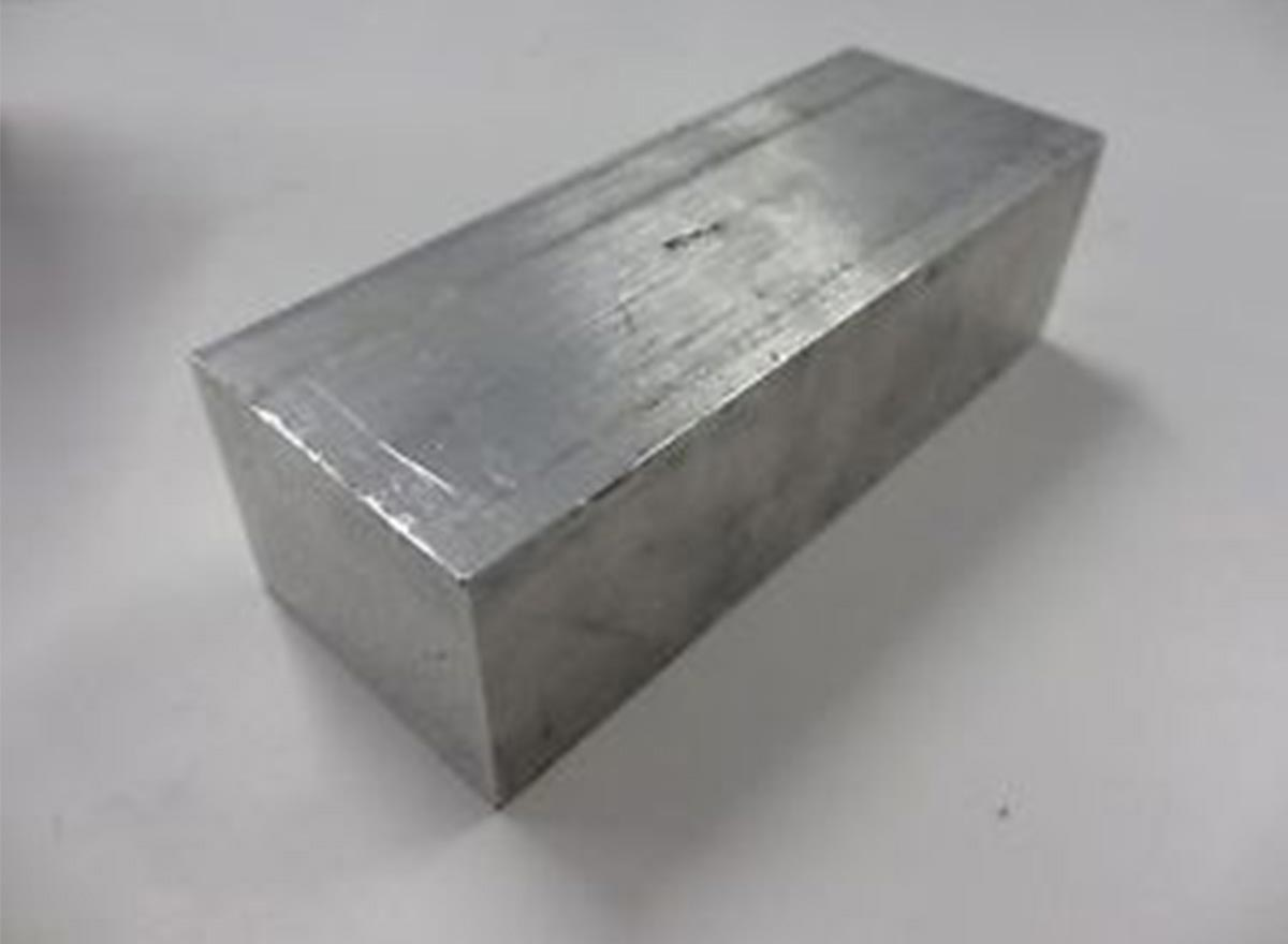 Aluminium 6063 Square Bars